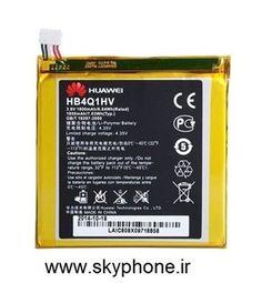 باتری اصلی هواوی Huawei P1