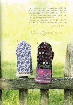 Hand Knit Mittens of Latvia Japanese by JapanLovelyCrafts on Etsy