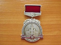 SOVIET USSR RUSSIA RUSSIAN HOUSE OFFICERS MEDAL