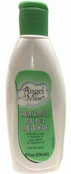 Everybody is looking for the Johnson's Baby Creamy Oil to repel mosquitos but it doesn't seem to be out there except for an outrageous price on Amazon and Ebay. I found a product called Angel of Mine Creamy Baby Oil that works and the best part is you can get it a at the Dollar Tree for $1.00
