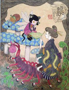 ishiguro ayako work for inspiration !