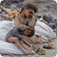 🙏🏽🙏🏽🙏🏽 Stop the Genocide in Aleppo. Pray for these Children. God bless them. Save The Children, Poor Children, Precious Children, Beautiful Children, Hungry Children, Mundo Cruel, Kinder In Not, Bless The Child, Innocent Child