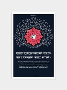 Ayurveda Definition Art Poster - ReSanskrit - Buy Now The beautiful artwork has the very definition of Ayurveda as stated in Charak Samhita. Perfect gift for your doctor friend and his office. Sanskrit Quotes, Sanskrit Mantra, Vedic Mantras, Hindu Mantras, Sanskrit Words, Ayurveda, Holi Quotes In English, New Year Wishes Quotes, Tantra Art