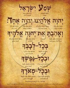 "The Shema Prayer in Hebrew Poster Print (8""x10"") Deuteronomy 6:4-5 by The WORD in HEBREW, http://www.amazon.com/dp/B00DNJ8IJU/ref=cm_sw_r_pi_dp_GGLrsb1RZY5B6"