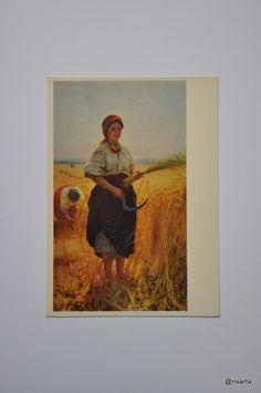 "Circulation 6 000. Old vintage postcard. USSR. ""Reaper."""