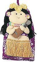 Hula Girl Pot Holder / Purple by KC. $9.99. Hawaiian Hula Girl Blue Pot Holder. Measures 2.5 inches H These pot holders are sold individually, so please buy 2 if you need a complete set.