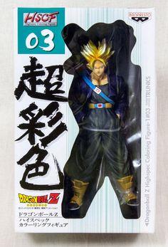 Dragon Ball Z HSCF Figure high spec coloring Trunks 03 JAPAN ANIME