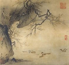 Ma Yuan (馬遠, c.1160-1225)   Chinese Painting   China Online Museum