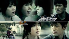귀신보는 형사 / Ghost-Seeing Detective [episode 7] #episodebanners #darksmurfsubs #kdrama #korean #drama #DSSgfxteam UNITED06