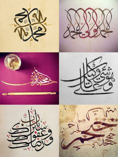 Arabic Calligraphy by: Jassim Alnasrallah  ........ From: Kuwait