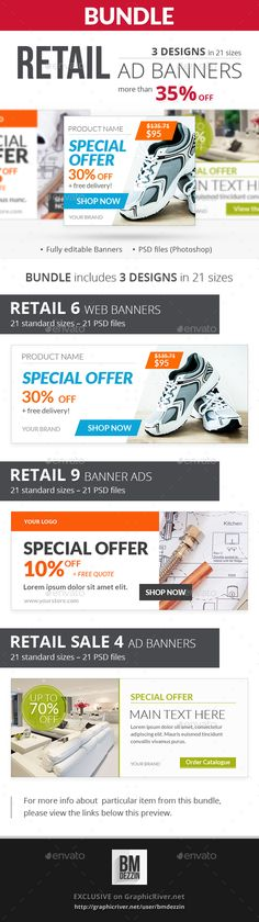 Retail Banner Ads - Bundle 1 - #Banners & Ads #Web Elements Download here: https://graphicriver.net/item/retail-banner-ads-bundle-1/19517676?ref=alena994