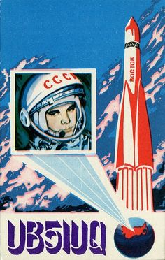 Poster with an image of Yuri Gagarin (a Russian cosmonaut, the first human in… Communist Propaganda, Propaganda Art, Retro Poster, Vintage Posters, Cosmos, Soviet Art, Soviet Union, Ligne Claire, Kunst Poster