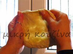 μικρή κουζίνα: Ψωμί στον αρτοπαρασκευαστή Bean Bag Chair, Blog, Baking, Home Decor, Room Decor, Bakken, Blogging, Bread, Backen