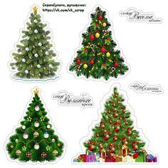 ,Новогодние картинки, елки