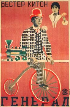 Бастер Китон Poster (presumibilmente) russo con Buster Keaton come protagonista #vintage