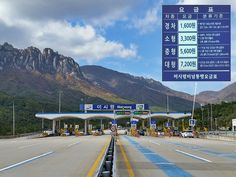 #Misiryeong Tollgate, Gangwon Province, Korea - You are charged a toll every time you use the Misiryeong Penetrating Road. The amount you pay depends on the type of vehicle you're driving. | 미시령터널 통행요금표