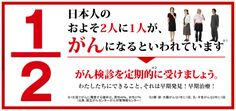 なぜ??日本人のがん死亡率が減らない本当の理由!?