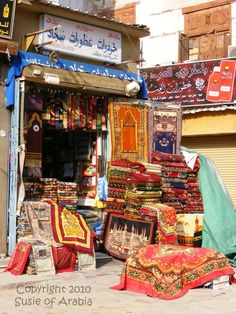 Jeddah, Saudi Arabia. I have bought carpets at exactly this stall!
