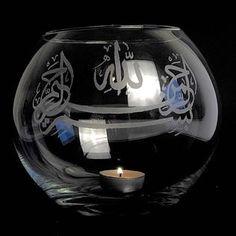 Runde Vase mit Bismillahirrahmanirrahim graviert