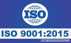 Особенности сертификации ИСО 9001.