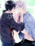 lectura Mujikaku Love Factor Manga, Mujikaku Love Factor Manga Español, Mujikaku Love Factor Capítulo 5.5