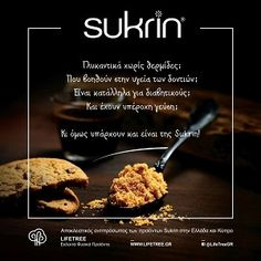 SUKRIN GOLD Cereal, Cupcake, Breakfast, Gold, Morning Coffee, Cupcakes, Cupcake Cakes, Cup Cakes, Corn Flakes