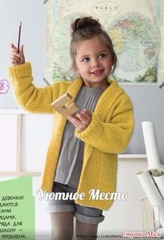 48 Trendy Knitting Poncho For Kids Baby Sweaters Baby Knitting Patterns, Knitting For Kids, Crochet For Kids, Crochet Baby, Knitted Baby Cardigan, Crochet Jacket, Girls Sweaters, Baby Sweaters, Kids Poncho
