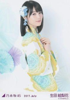 Japanese Beauty, Asian Beauty, Ikuta Erika, Female Pictures, Japanese Characters, Japanese Outfits, Yukata, Japanese Kimono, Cute Girls