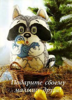 Gallery.ru / Фото #89 - 125 - markisa81