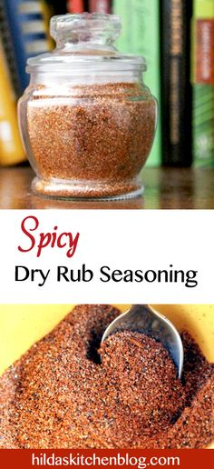 The perfect blend of spices and herbs, with a touch of brown sugar. Goes perfectly on ribs, pulled pork, and more! #dryrub #seasoning #dryrubseasoning #hildaskitchenblog