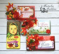 Gallery.ru / Фото #61 - Подарки для учителей и воспитателей - Natka-S