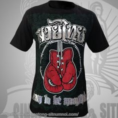 Born To Be Muay Thai Shirt