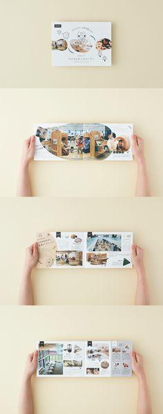 こども Pamphlet Design, Leaflet Design, Japan Design, Web Design, Graphic Design, Picture Albums, Publication Design, Book Layout, Type Setting