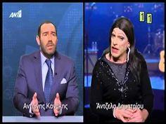 «Ράδιο Αρβύλα»: Η σάτιρα στη διαφήμιση της Άντζελας Δημητρίου και τα γέλ...