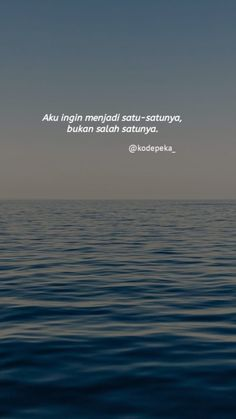 Daily Quotes, Love Quotes, Quotes Indonesia, Sadness, Islamic Quotes, Qoutes, Poems, Wallpaper, Disney