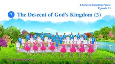 "Musical Show ""Gospel Choir Performance"" Clip 9 - The Descent of God's Kingdom Praise And Worship Music, Praise God, Christian Movies, Christian Music, Choir Songs, The Descent, The Tabernacle, Knowing God, Word Of God"