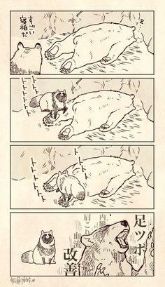 帆 (@p6trf_w) さんの漫画 | 3作目 | ツイコミ(仮) Cat Comics, Aesthetic Art, Haha, Beautiful Pictures, Wildlife, Kawaii, Humor, Illustration, Funny