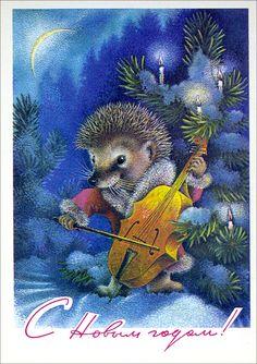'Happy New Year!' – vintage Russian postcard, 1978, artist A. Isakov #illustrations