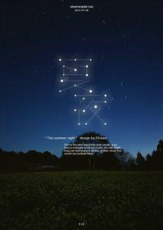 查看《夏日、夏夜 [2款字体]》原图,原图尺寸:726x1024