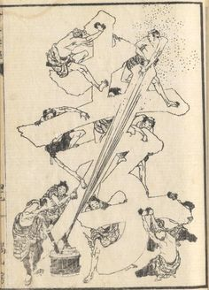 """Making of Piety by Hokusai (ca 1810)-- depicting carpenters making a Chinese letter, """"Kou"""" (Piety)"""