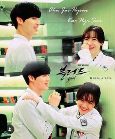 Blood. Ahn Jae Hyun y Goo Hye Sun