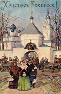Vintage Russian Easter cards