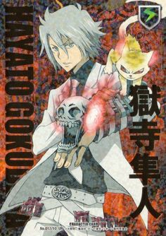 Gokudera wiht his gun and his small cat. Description from pinterest.com. I searched for this on bing.com/images