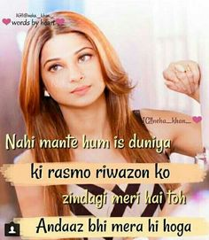 Maya Quotes, Bff Quotes, Girly Quotes, Best Love Quotes, Romantic Love Quotes, Qoutes, Urdu Quotes, Funny Attitude Quotes, Cute Funny Quotes