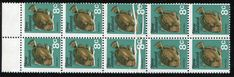 NZ Error 1970 Picts 8c John Dory Fish, top selv blk 10 with major pre printing creases affecting all stamps, various shifts, movements etc, unh mint, one off error, ex Parkinson #Stamps #Airmail #MADonC