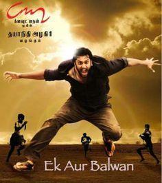 Ek Aur Balwan 2016 DTHRip | 550MB | Full Download
