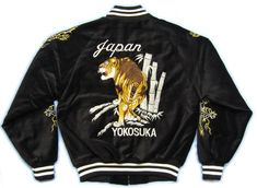 Suka-Jan (Yokosuka Jumper)/ スカジャン、横須賀ジャンンパー;Stadium Jacket with Japanese Embroidery