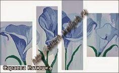 Hobby lavori femminili - ricamo - uncinetto - maglia: schema punto croce grande quadro fiori