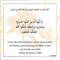 O You who Believe!