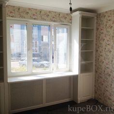 Шкафы у окна — экономим пространство